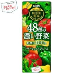 レビューでP3倍!3月発売★4ケースまで送料同じキリン無添加野菜48種の濃い野菜100%200ml紙パッ...