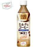 キリン 小岩井ミルクとコーヒー500mlペットボトル 24本入
