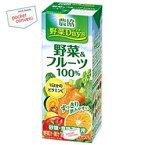 農協 野菜Days野菜&フルーツ100% 200ml紙パック 18本入(野菜デイズ 野菜ジュース)