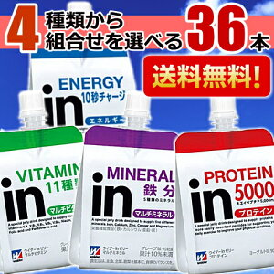ウイダー エネルギー ビタミン プロテイン ミネラル ウイダーイン