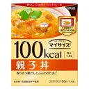 クーポン配布中★大塚食品マイサイズ 親子丼150g×10食(100kcal ダイエット食品)