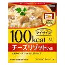 大塚食品マイサイズ チーズリゾットの素86g×10食(4種の...