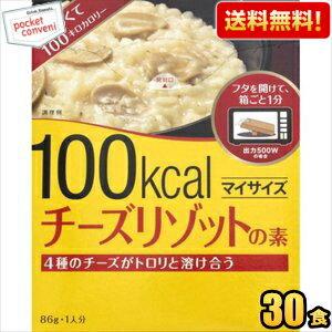 米・雑穀, その他 : 86g30(4 100kcal )8004002000