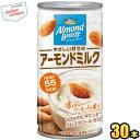 ポッカサッポロアーモンドブリーズ やさしい甘さのアーモンドミルク185g缶 30本入 (HOTT&COLD ホット&コールド アーモンドミルク)
