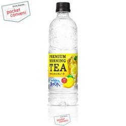 【あす楽】サントリー 天然水PREMIUM MORNING TEA レモン550mlペットボトル 24本入(プレミアムモーニングティー 紅茶 透明なレモンティー リプトンの香り贅沢茶葉使用)【賞味期限2019年8月】