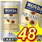 アサヒWONDAワンダザ・シンプル185g缶30本入[缶コーヒー微糖]
