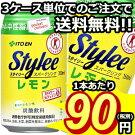 【缶タイプ】伊藤園StyleeSparkling(スタイリースパークリング)レモン350ml缶24本入[特保トクホ特定保健用食品]