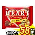 【数量限定特価】不二家42gハートチョコレート(ピーナッツ)ミニ10袋入【賞味期限2017年9月】