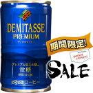 ダイドーブレンドデミタス微糖150g缶30本入[缶コーヒー]
