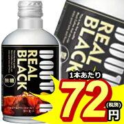 ドトールコーヒードトールブラックコーヒー レアルブラック コーヒー