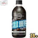 UCC BLACK COLD BREW(コールドブリュー)500mlペットボトル 24本入 (無糖 ブラックコーヒー)