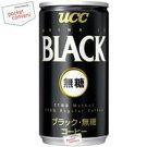 UCCブラック無糖185g缶30本入[BLACK無糖]【RCP】【HLS_DU】お買い物マラソン