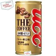 ザ・コーヒー