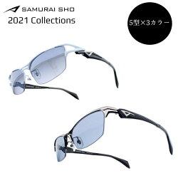 哀川翔 プロデュース メガネブランド SAMURAI SHO サングラス 2021モデル SS-Y311 SS-Y312 SS-Y313 SS-Y314 SS-Y315 男性用 おしゃれ サングラス