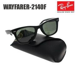 【正規品送料無料】Ray-banレイバンサングラスWAYFARERウェイファーラー2140F902101690181164411653デニムダメージ加工モデル