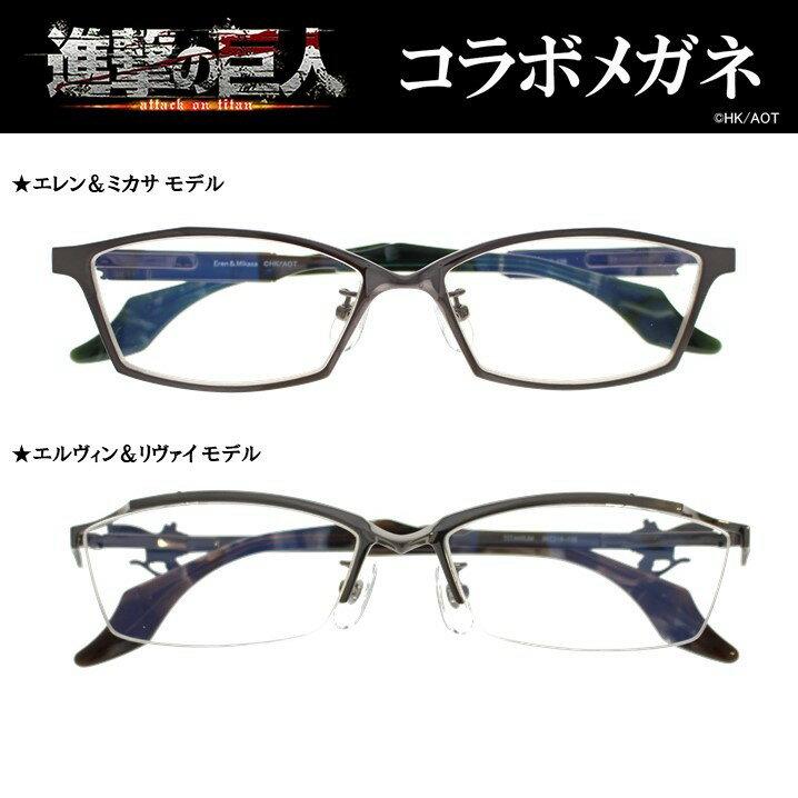 眼鏡・サングラス, PC眼鏡