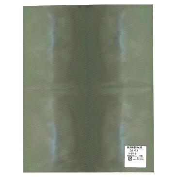 板締染和紙 広巾 480 310mm 10枚入 I-546 1 セット