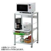 電子レンジ台 収納 電子レンジラック 炊飯器 スライド 炊飯器 収納 スライド