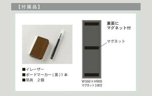 馬印書庫用ボード予定表(月予定表)ホワイトボードW360×H900FB937M