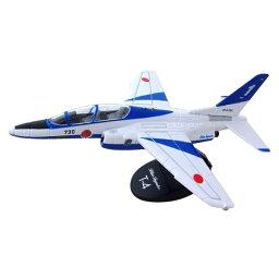 ブルーインパルス グッズ キッズ 戦闘機の模型 音が出るおもちゃ