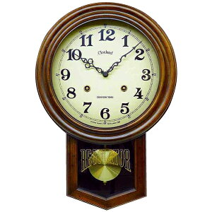 Showa Retro Clock Antique Pendulum Clock Retro Pendulum Clock Radio Frequency Clock