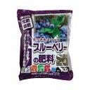 あかぎ園芸ブルーベリーの肥料500g30袋(4939091740075)