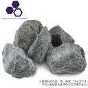 ガーデンロック ガーデニング 岩石 庭石 自然石 ブラック 約20kg
