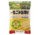生ごみ処理剤生ごみ処理 堆肥生ゴミ 肥料 畑 500g4個
