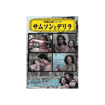 VCDD 38 39 41〜46 48 49 なつかしの映画4
