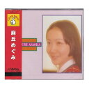 CD 麻丘めぐみ VAL-21