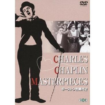 DVD チャップリン キーストン社時代2 IVCF-5070