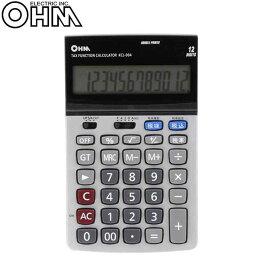オーム電機 OHM 2電源 税計算機能付電卓 KCL-004
