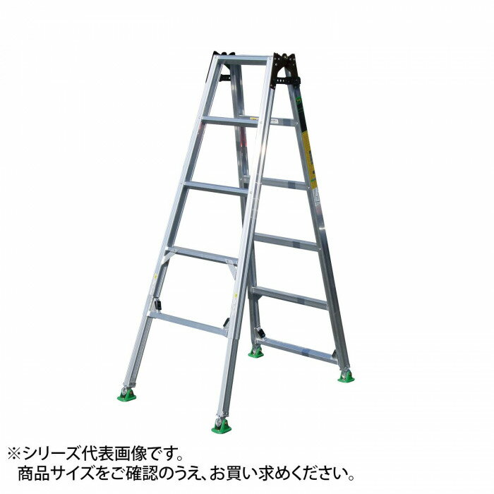 四脚調節式 脚異長はしご兼用脚立 ピッチ DW120