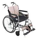 車椅子 自走式 軽量車椅子 車椅子 軽量 折りたたみ 車椅子 種類 介護