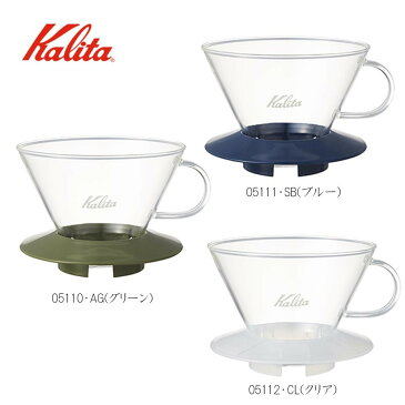 Kalita(カリタ) ガラスドリッパー WDG-185 05110・AG(グリーン)