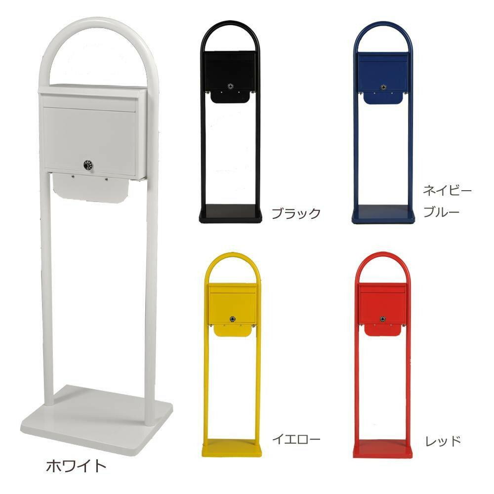 KGY セレクトカラーポスト ダイヤル錠付 SG-5000L & アーチスタンド:PocketCompany