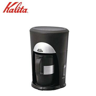 1人用 コーヒードリッパー 1人用コーヒーメーカー 1カップコーヒーメーカー