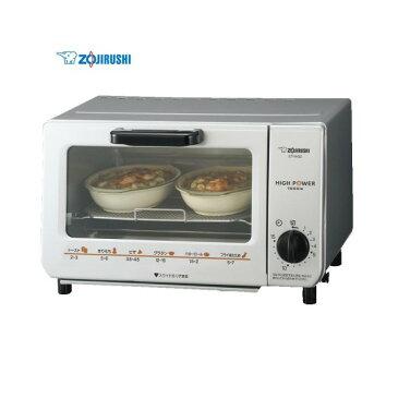 象印 オーブントースター おしゃれ こんがり倶楽部 グラタン ET-VH22