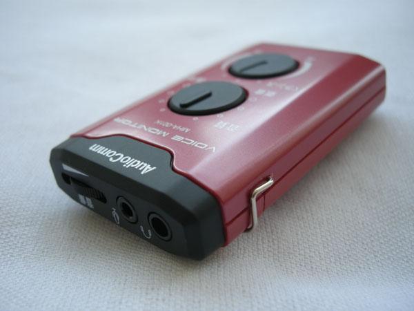 ボイスモニター オーム電機 集音器 ハンズフリー拡声器 小型拡声器 方向感覚抜群!大型ダイヤル音質・バランス調整機能付。