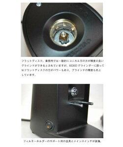ascaso(アスカソ)i・minigrinderエスプレッソコーヒーグラインダー110040Polished