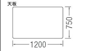 サンケイ長方形テーブル(H700~750mm)TCA275-ZWナチュラル