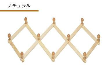 帽子かけ 壁掛けフック おしゃれ 壁掛け木製コートハンガー コートハンガー