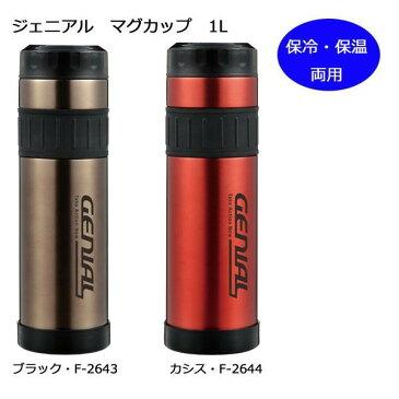 1リットル保冷用スポーツ水筒 保温水筒 1l 1リットル 水筒 保冷 保温