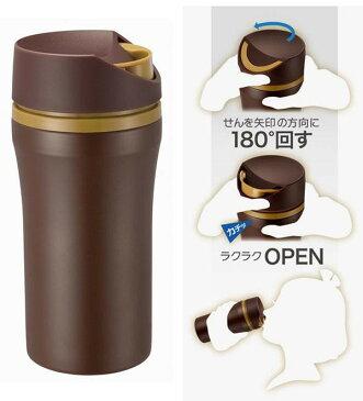 コーヒー用タンブラー水筒 保温保冷タンブラー水筒 カフェコーヒー水筒