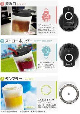 保温保冷タンブラー水筒 ストロー タンブラー水筒 魔法瓶タンブラー コップ