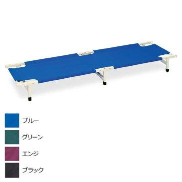 折りたたみ簡易ベッド 簡易ベッド コンパクト 簡易ベット コンパクトベット