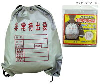 非常持ち出し袋 リュック 個人用非常持ち出し袋 避難袋 リュック