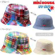 mikihouse(ミキハウス)キングくん☆トレーナー(80-90cm)【11-5601-954】