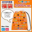 [予約]HOTBISCUlTS(ホットビスケッツ)2018新春福袋 5千円福袋 5,400円