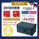 [予約]DOUBLE_B(ダブルB)ドリームパック 5万円福袋[80-150cm]